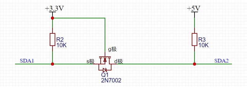 经典MOS管电平转换电路